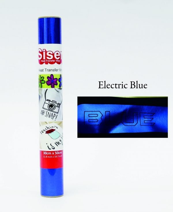 Siser Electric Blue