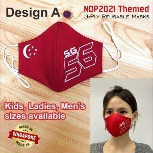 SG56 Mask